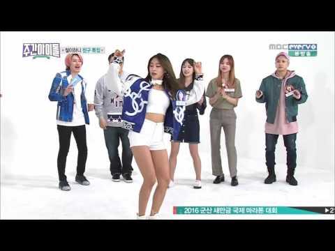 보라 - 댄스 (160406 주간아이돌)