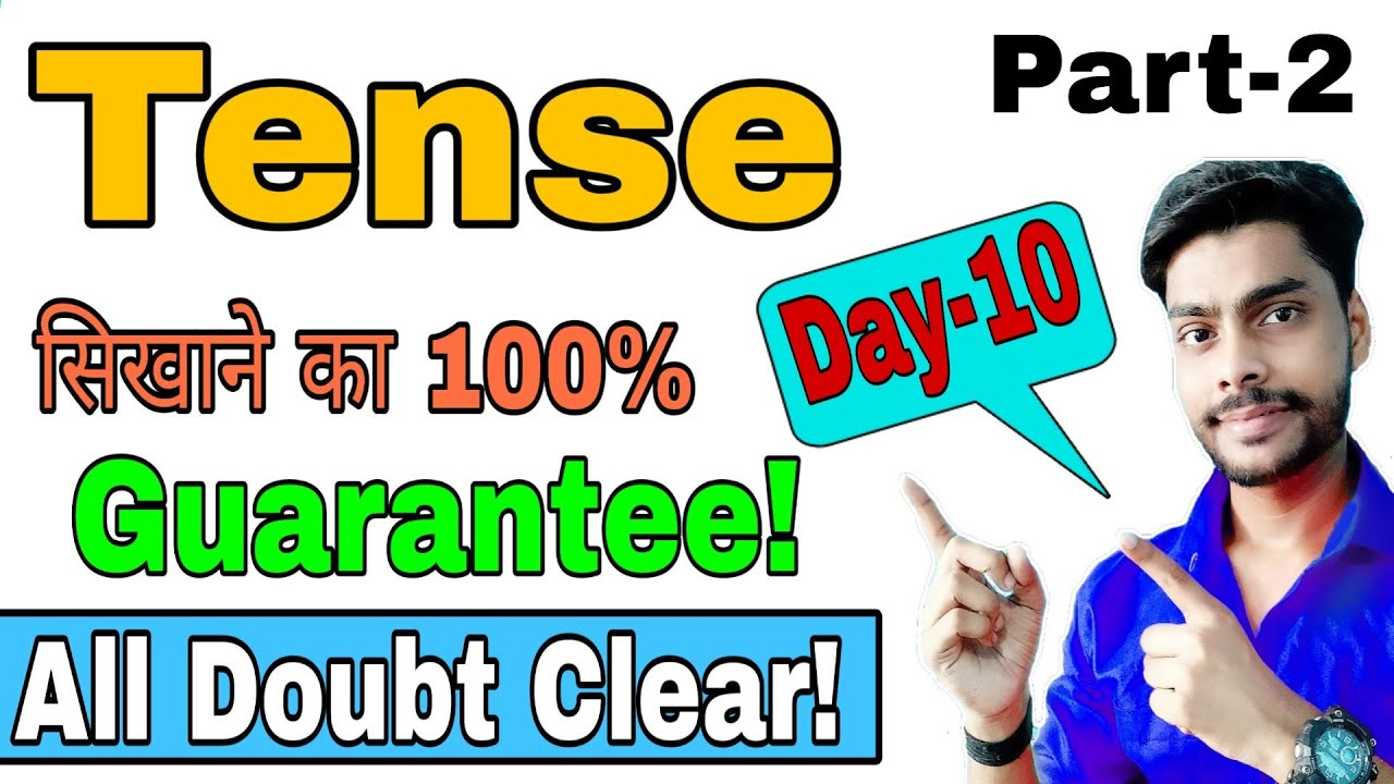 All past tense || All past tense in English grammar || past indefinite, continuous, perfect day- 10