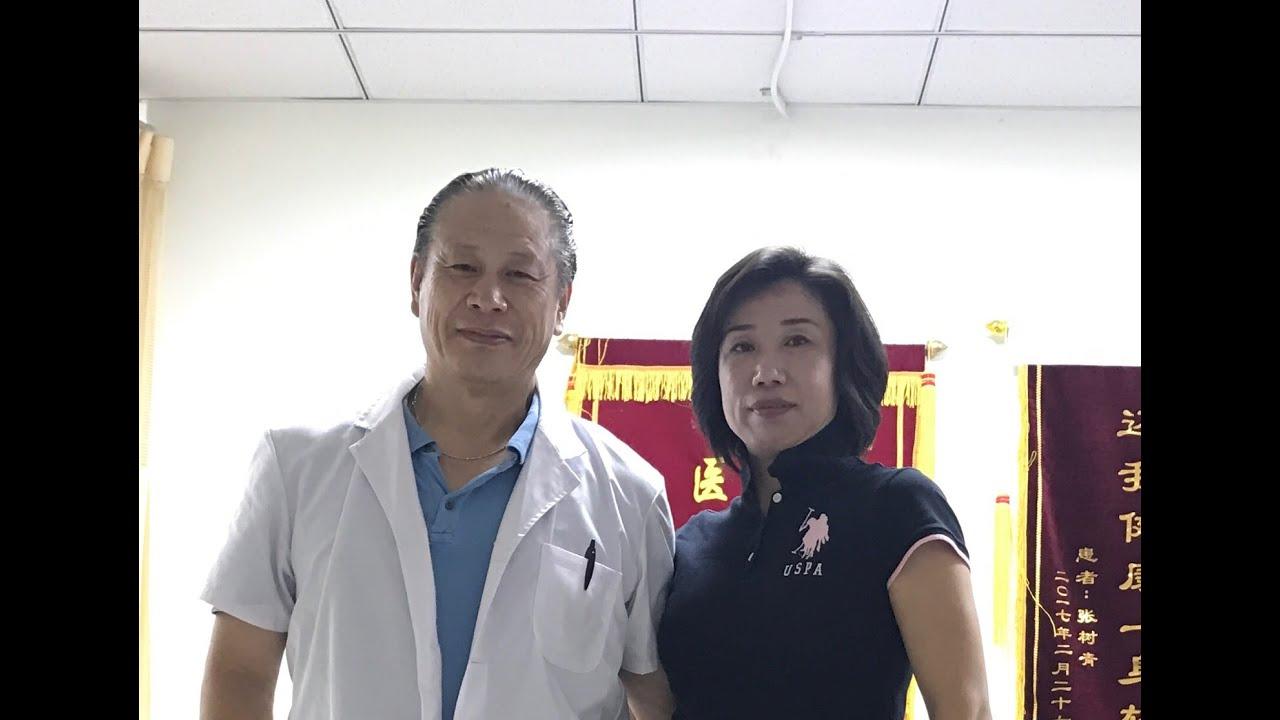 頸椎骨刺,關節膨大等導致肩頸拉住扯住的奧運銀牌獲得者治療後馬上感到輕鬆舒服【Dr Zhiye Liu劉醫師】 - YouTube