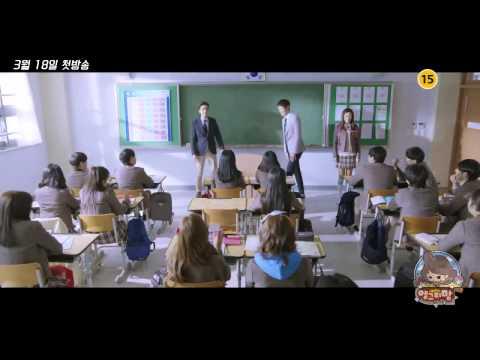 MBC 앵그리맘 (Angry Mom) Teaser 2