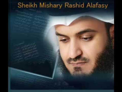 Download سورة الرحمن..كاملة 1/1..الشيخ مشارى بن راشد العفاسى