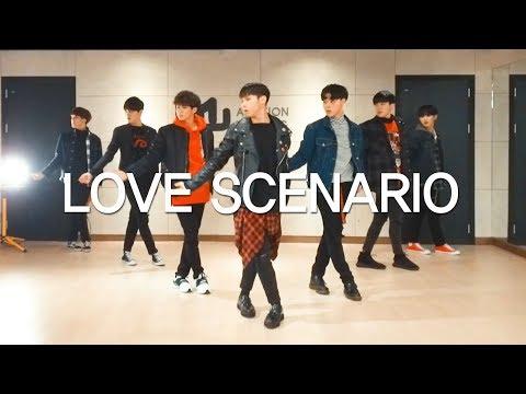 아이콘(iKON)-사랑을 했다(LOVE SCENARIO) 안무 K-pop Dance Cover 뮤닥터 아카데미