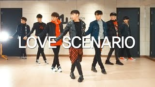 ikon  love scenario k pop dance cover