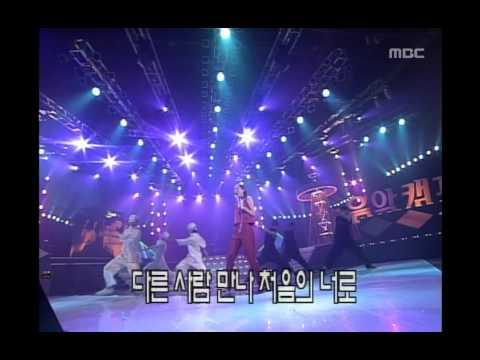 Park Ji-yoon - Go Away, 박지윤 - 가버려, Music Camp 19990904