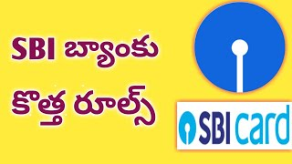 SBI customers need to register OTP for cash withdrawal from ATM