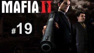 Прохождение Mafia 2 с Карном. Часть 19