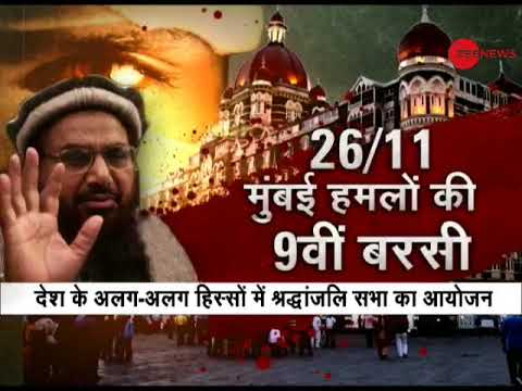 26/11 Mumbai Attacks: Justice is incomplete | 26/11 मुंबई हम