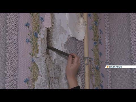 «Сквозь стены видно улицу»: пятиэтажка в Назарове трещит по швам