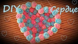 DIY 💖 СЕРДЦЕ  2 в 1 💖 День Святого Валентина /● Интерьерное украшение /● Реквизит для фотосессии