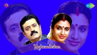 Meghasandesam | Changampuzha song