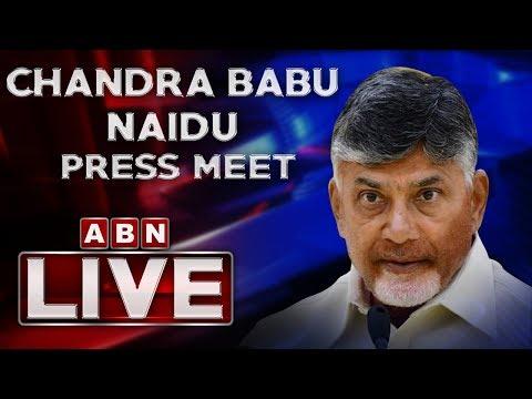 Chandrababu LIVE | Chandrababu Naidu  Meeting At Guntur | ABN LIVE
