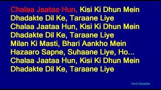 Chala Jata Hoon - Kishore Kumar Hindi Full Karaoke with Lyrics