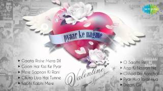 Valentine Special: Pyaar ke Nagme | Best Bollywood Love Songs