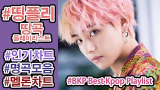 신나는 남자아이돌 노래 모음 Kpop boy group Playlist
