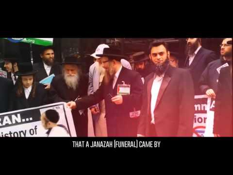 THE PROPHET MUHAMMAD AND THE JEWISH FUNERAL ᴴᴰ