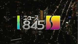 ニュース845のOPを再現