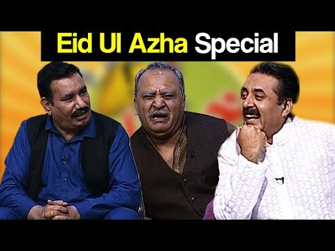 Khabardar Aftab Iqbal 2 September 2017- Eid Special - Express News