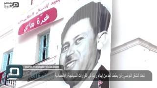 مصر العربية   اتحاد الشغل التونسي: لن يمنعنا أحد من إبداء رأينا في القرارات السياسية والاقتصادية