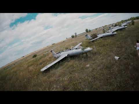 Аэродром Волчанск/Volchansk Aerodrome