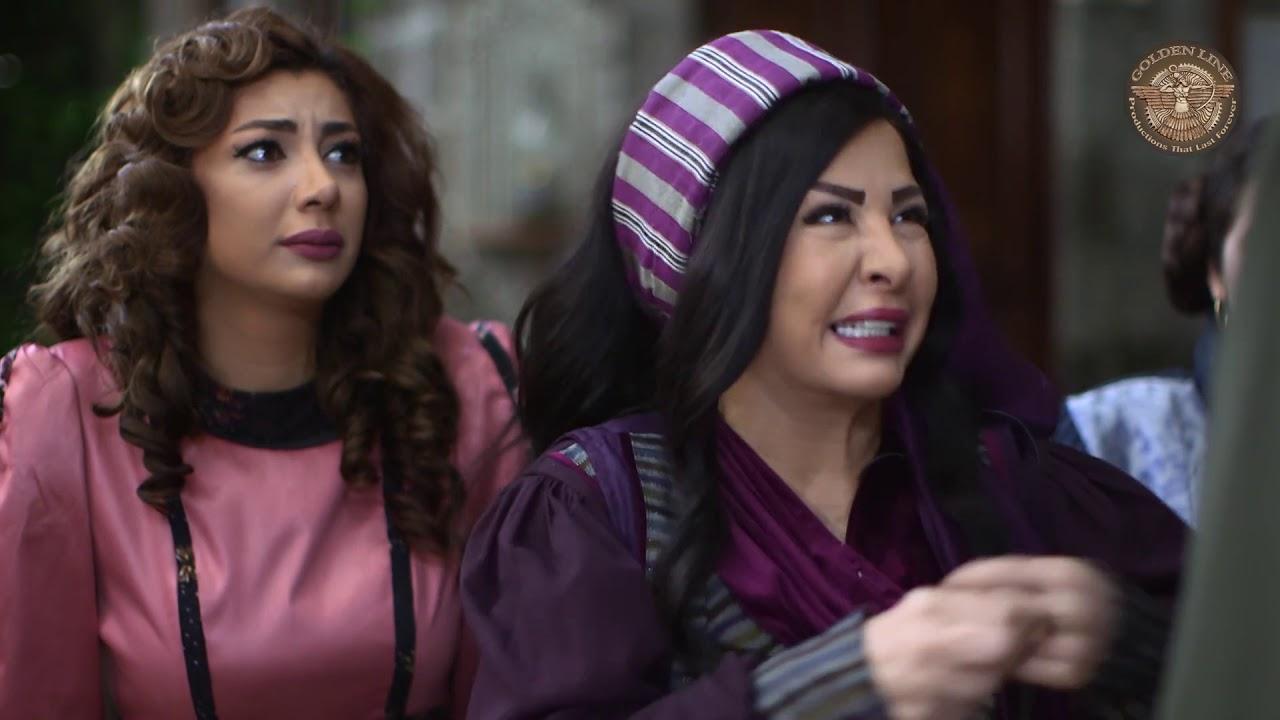 مسلسل سلاسل ذهب ـ الحلقة 33 الثالثة والثلاثون  كاملة   Salasel Dahab - HD