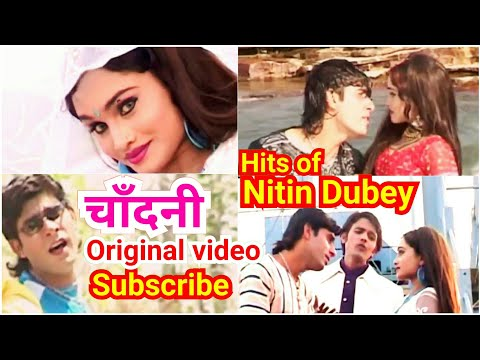 Hay mor Chandni Superhit song of Nitin dubey 2007