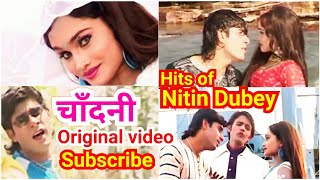 हाय मोर चाँदनी/Hay mor Chandni/Original video/Superhit Best Romantic C.G. song of Nitin dubey