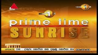 News 1st Breakfast Sinhala News   6 30AM  27 04 2018