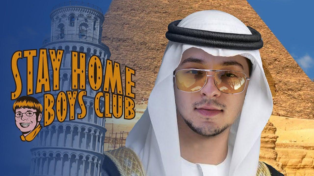 SQWOZ BAB – STAY HOME BOYS CLUB (Instagram video)