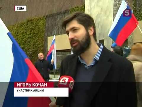 Митинги в Нью-Йорке и Праге за Россию и Украину