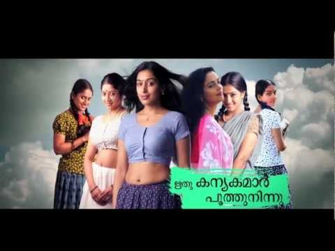 Ivan Megharoopan Malayalam movie Trailer HD