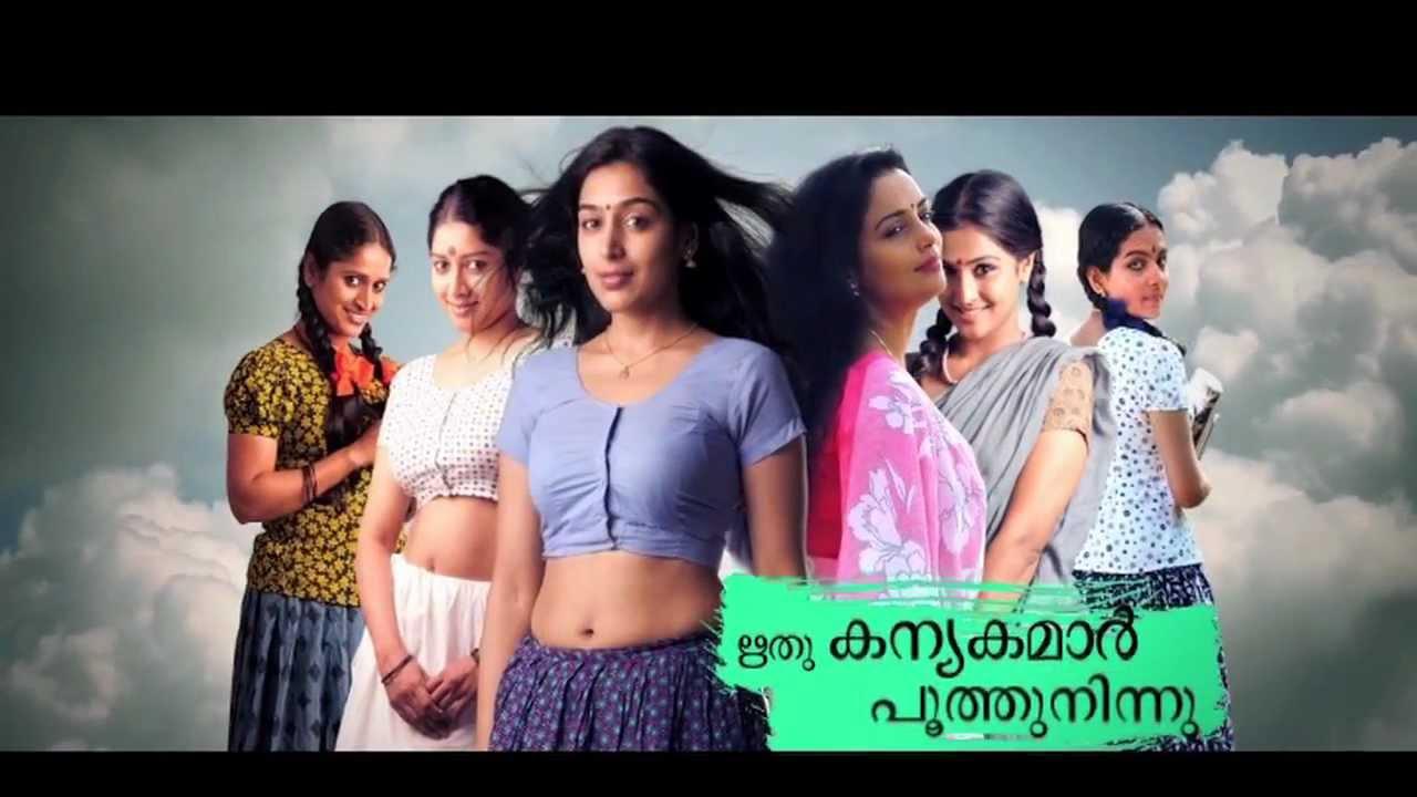 Ivan Megharoopan Malayalam movie Trailer HD - YouTube for Anumol In Ivan Megharoopan  15lptgx