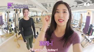"[ENG] Trend With Me S2 Ep.1 ""Apink Chorong's Honey …"