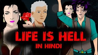 LIFE IS HELL emotional horror stories animated