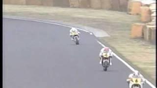 1992全日本ロードレースGP500最終戦・筑波