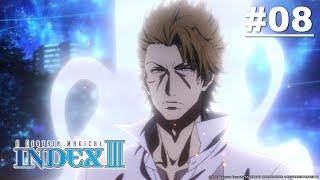 魔法禁书目录S3 (A Certain Magical Index III) 第08集【圣人崩坏】【中字】