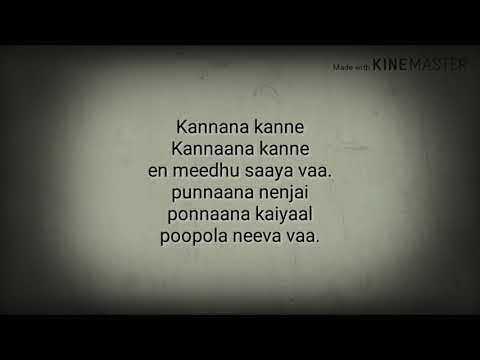 kannana-kanne-tamil-song-with-lyrics