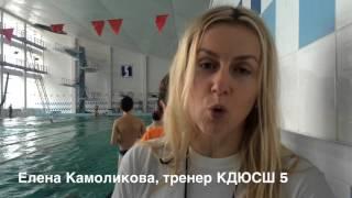 В Мариуполе известный пловец провел турнир