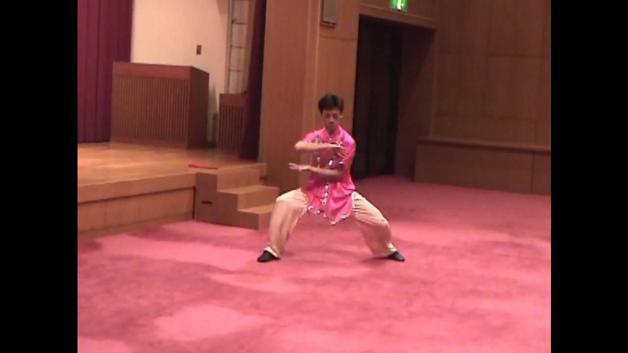 八極拳 中日武術太極拳交流協會 張紹偉 - YouTube
