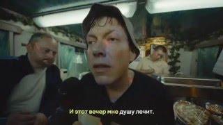 САМЫЙ ЛУЧШИЙ ДЕНЬ клип 3