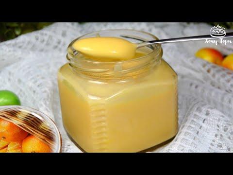 Лимонный курд на желтках. Рецепт без крахмала. Лимонный заварной крем. Как приготовить лимонный курд