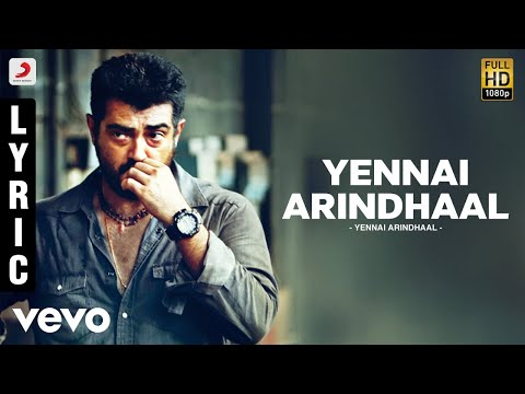 Yennai Arindhaal - Yennai Arindhaal (Lyric Video)