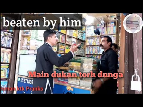 Prank with old book shop (Attock)// By Usman Ktk Pranks