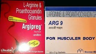 L Arginine की डोज, इस्तेमाल और साइड इफैक्ट l-arginine-use dose-and-side-effects-hindi argipreg