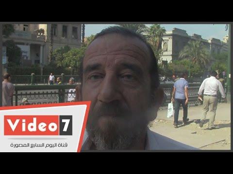 اليوم السابع : مواطن يطالب المسئولين بتطهير المناطق العشوائية
