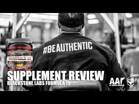 seth-feroce-supplement-review---carbohydrate-powders:-formula-19-by-blackstone-labs