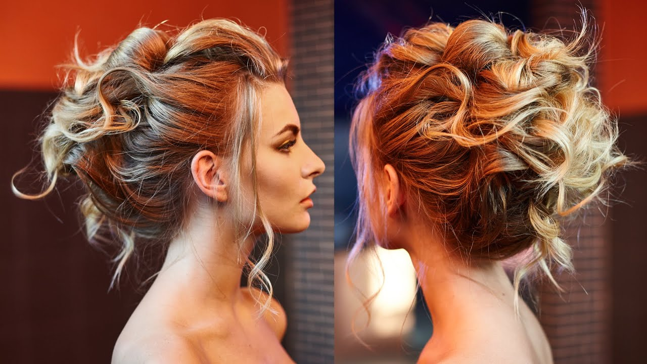 Air Texture Of Curls Wedding Updo Youtube