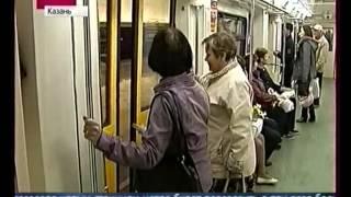 Первый канал, открытие трех станций метрополитена Казани