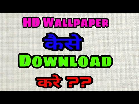 HD WALLPAPERS  DOWNLOAD TOP SITE
