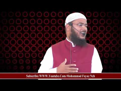 Bacchon Par Ghussa Aaye To Kya Karna? By Mohammad Fayaz Al Furqan Foundation Nizamabad