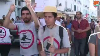 بالفيديو.. تصاعد الاحتجاجات ضد مشروع عفو عن رجال بن علي